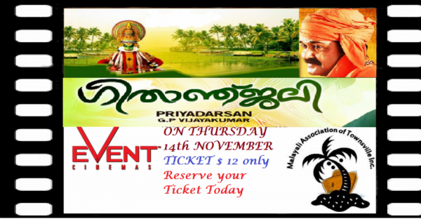 Malayalam Movie in Townsville